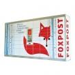 FoxPost Csomagautomata - Auchan Soroksár