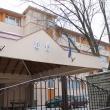 Grassalkovich Antal Általános Iskola