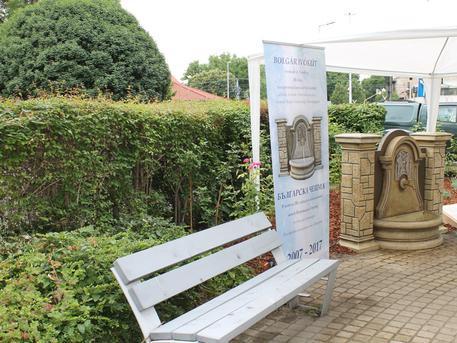 Soroksár és Tvardica 10 éves testvérvárosi együttműködésének emlékére (fotó: ittlakunk.hu)